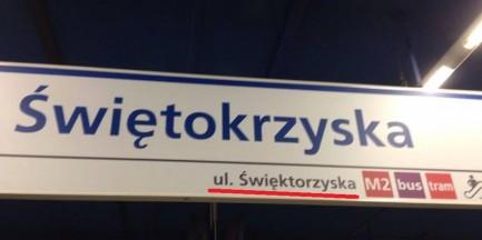 Miliony złotych kosztowało do tej pory utrzymanie II linii metra