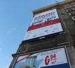 Miasto wypowiada wojnę nielegalnym reklamom