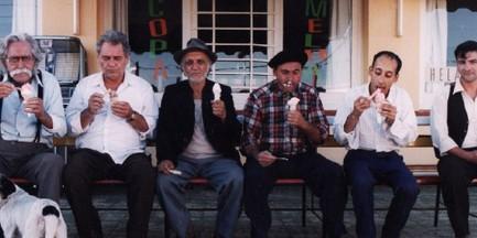 Za darmo: Współczesne Kino Urugwajskie