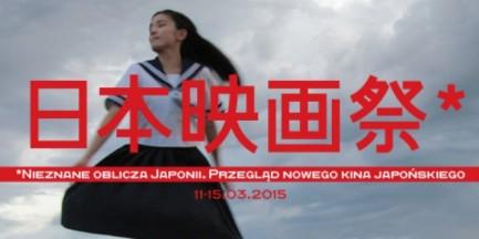 """""""Nieznane oblicza Japonii"""" w Iluzjonie"""