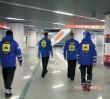 Teraz pasażerowie łatwiej rozpoznają ich na lotnisku. Zmiany na Okęciu