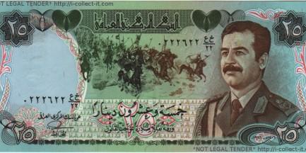 Chciał przekupić policjantów irackimi dinarami