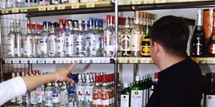 Śródmieście wypowiada wojnę sprzedawcom alkoholu