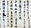 Za darmo: Warsztaty kaligrafii japońskiej