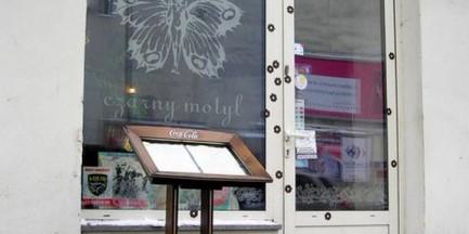 Ulica Ząbkowska bez Czarnego Motyla