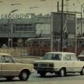 Uniwersam, 1979 r.